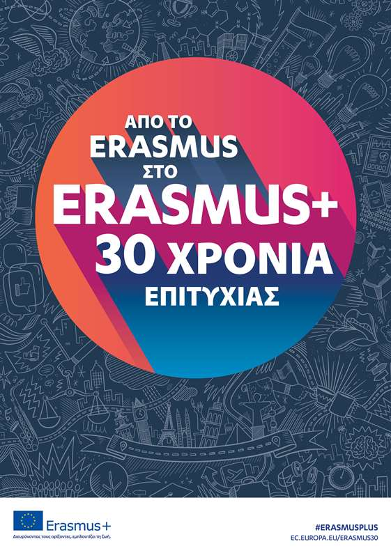 Erasmus 30Years copy copy